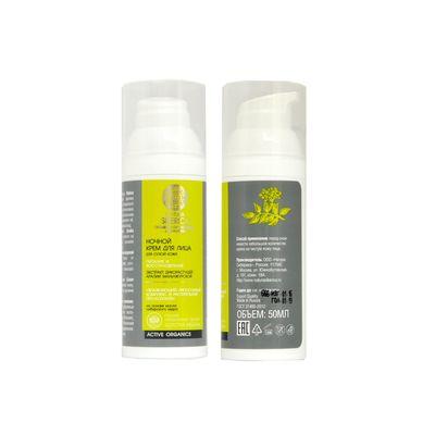Cặp kem dưỡng da mặt ban ngày và ban đêm dành cho da khô