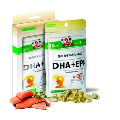 Viên uống bổ não DHA + EPA Nhật Bản 15 viên