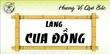 Làng Cua Đồng