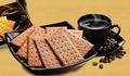 64b Bánh Cookies & Cà phê