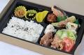 Cơm hộp Makkunouchi